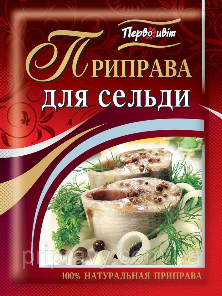 Приправа для сельди ТМ Первоцвіт, 25 г