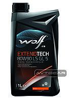 Масло WOLF EXTENDTECH 80W90 LS GL 5  ✔ емкость 1л.