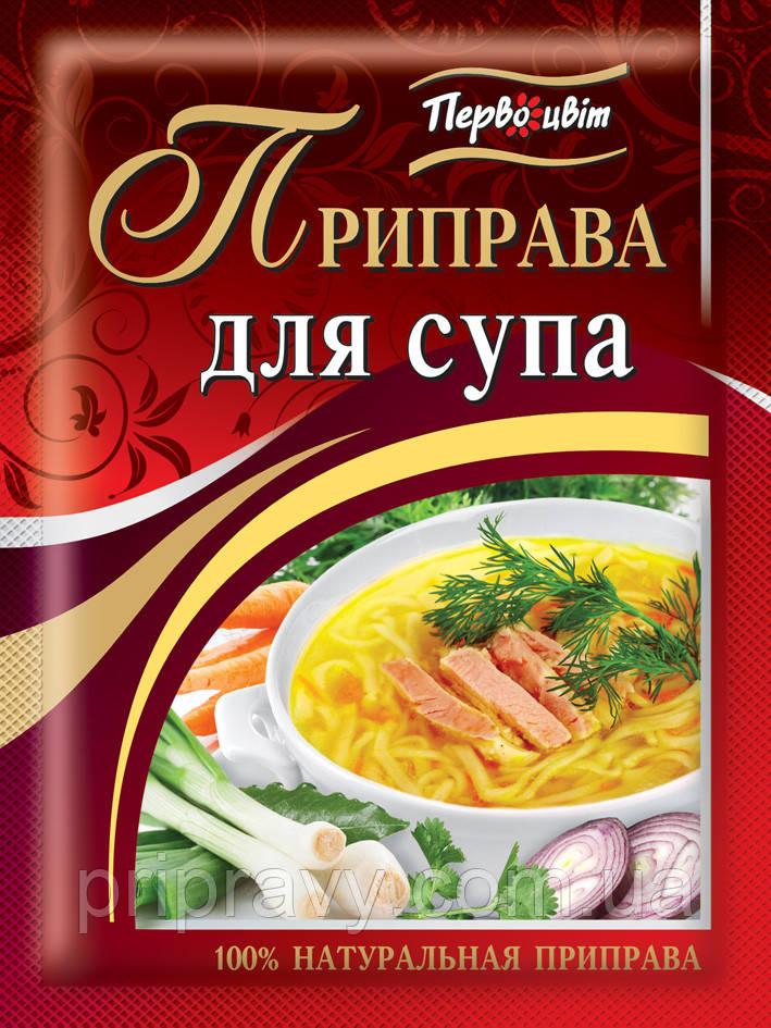 Приправа для супа ТМ Первоцвіт, 25 г