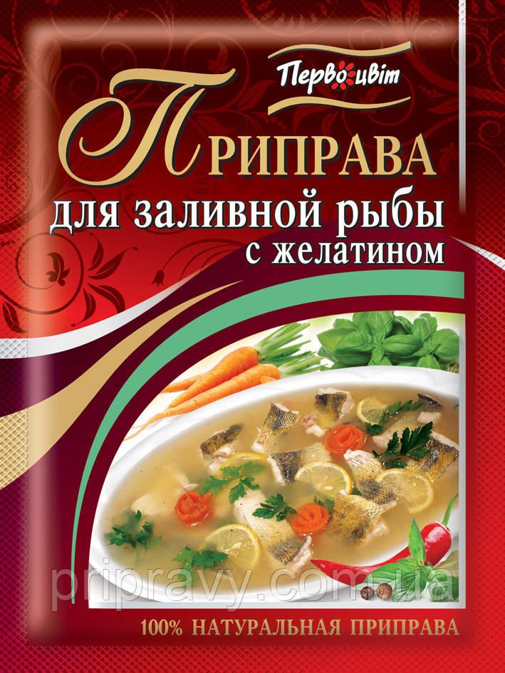 Приправа для заливной рыбы с желатином ТМ Первоцвіт, 25 г