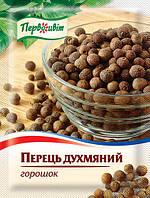 Перец душистый горошек ТМ Первоцвіт, 15г