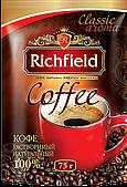 Кофе  растворимый 75 г