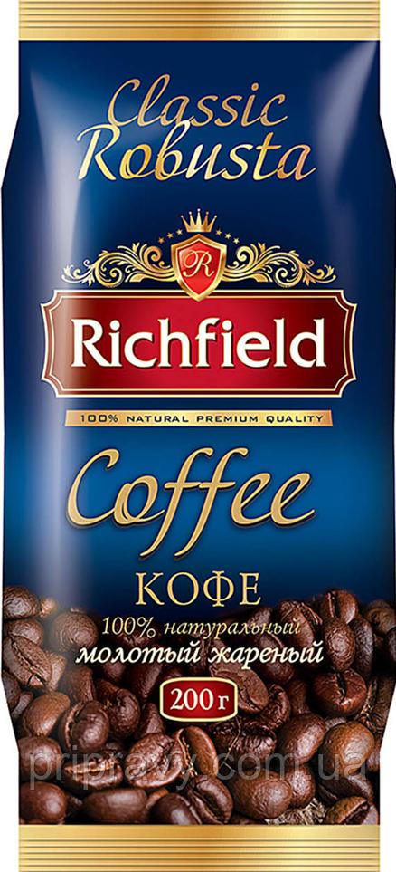 Кофе Робуста молотый ТМ Richfeild, 200 г