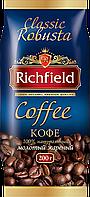Кофе Робуста молотый ТМ Richfeild, 200 г, фото 1
