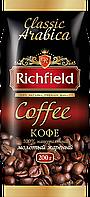 Кофе Арабика молотый ТМ Richfeild, 200 г, фото 1