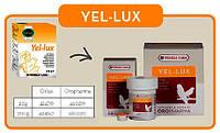 Oropharm Yel-lux пигмент для улучшения желтого оперения птиц