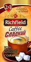 Кофе натуральный растворимый 2 в 1 ТМ Richfeild, 10 г, фото 1