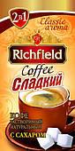Кофе натуральный растворимый 2 в 1 ТМ Richfeild, 10 г