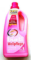 Безфосфатное средство стирки шерсти Burti Wollpflege 1,275, пр-во Германия