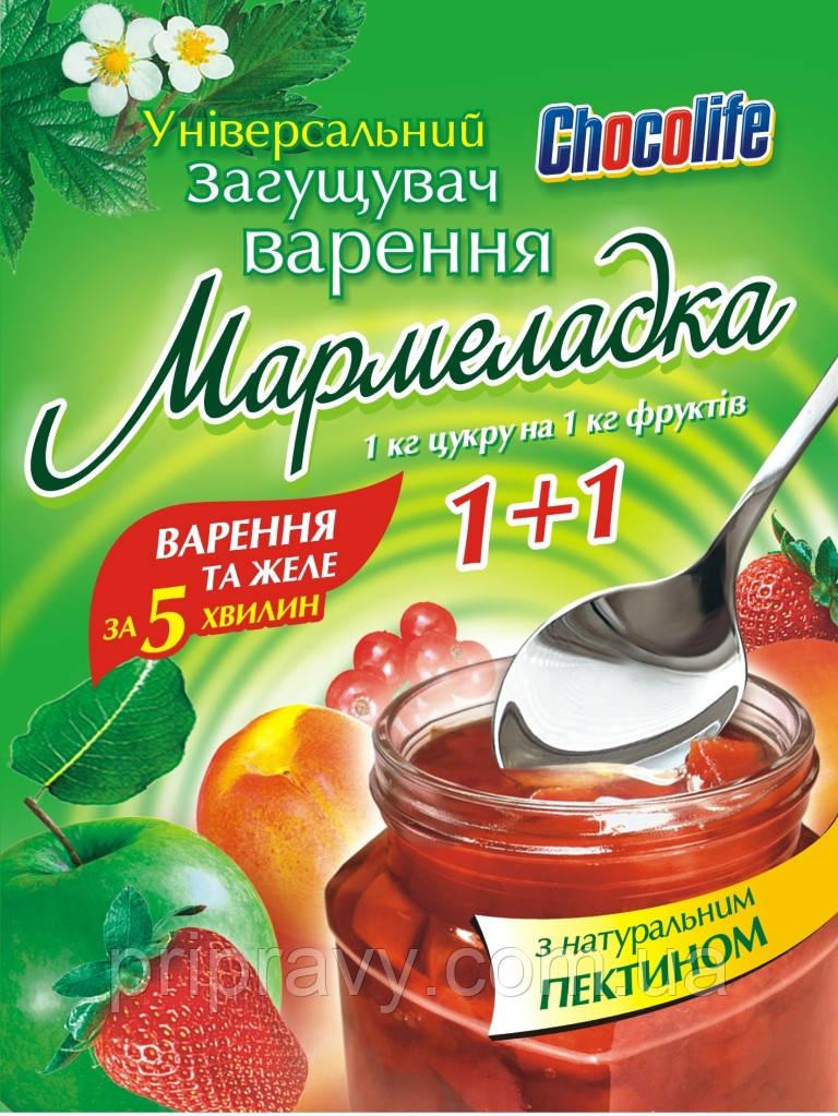 Загуститель варенья Мармеладка ТМ Шоколайф, 20 г