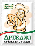 Дрожжи хлебопекарские сухие ТМ Первоцвіт, 10 г, фото 1
