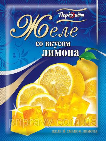 Желе со вкусом Лимона ТМ Первоцвіт, 90 г