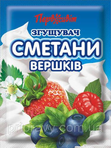 Загуститель сметаны и сливок ТМ Первоцвіт, 12 г