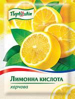 Кислота лимонная ТМ Первоцвіт, 20 г, фото 1