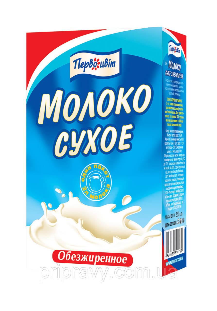Молоко сухое обезжиренное ТМ Первоцвіт, 250 г