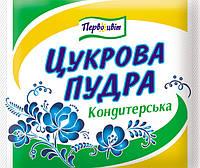 Сахарная пудра кондитерская ТМ Первоцвіт, 200 г, фото 1
