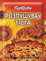 Разрыхлитель теста ТМ Первоцвіт, 12 г, фото 1