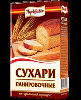 Сухари панировочные ТМ Первоцвіт, 130 г