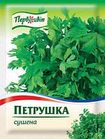 Петрушка сушеная ТМ Первоцвіт,  6 г, фото 1