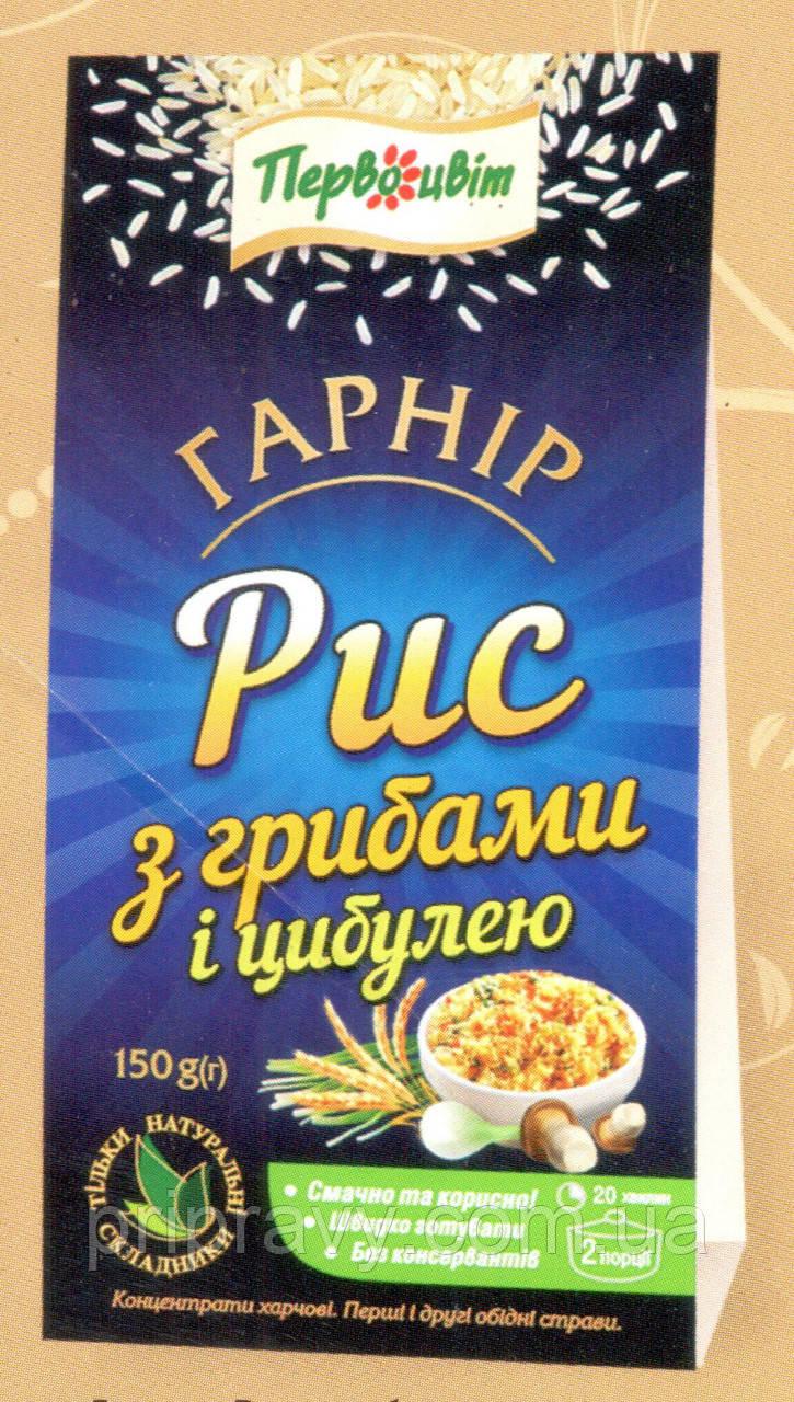 Гарнир Рис с грибами и луком ТМ Первоцвіт, 150 г