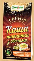 Гарнир Каша пшеничная с овощами ТМ Первоцвіт, 150 г
