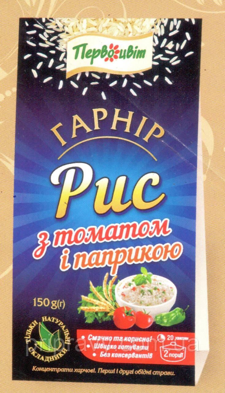Гарнир Рис с томатом и паприкой ТМ Первоцвіт, 150 г