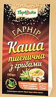 Гарнир Каша пшеничная с грибами ТМ Первоцвіт, 150 г