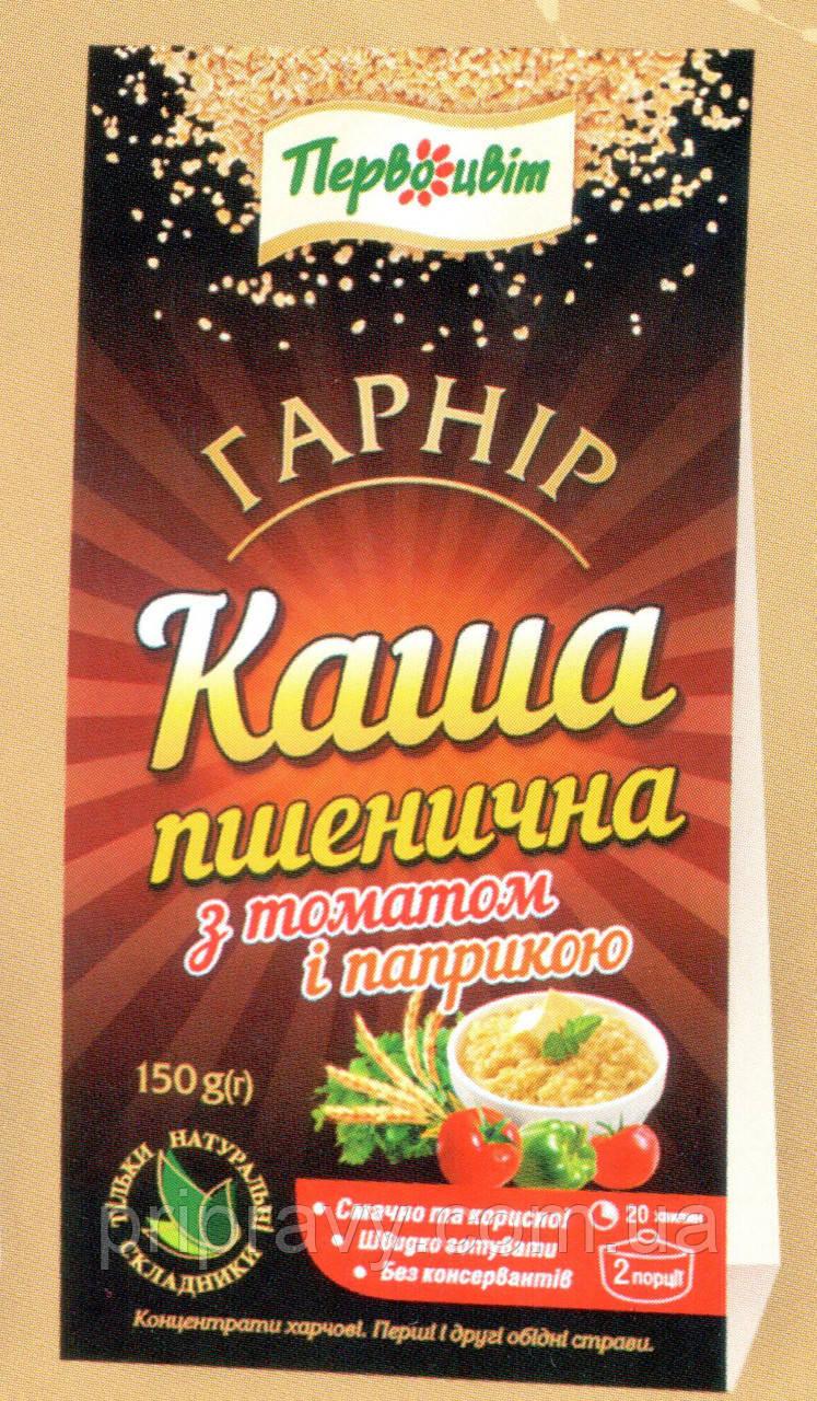 Гарнир Каша пшеничная с томатом и паприкой ТМ Первоцвіт, 150 г