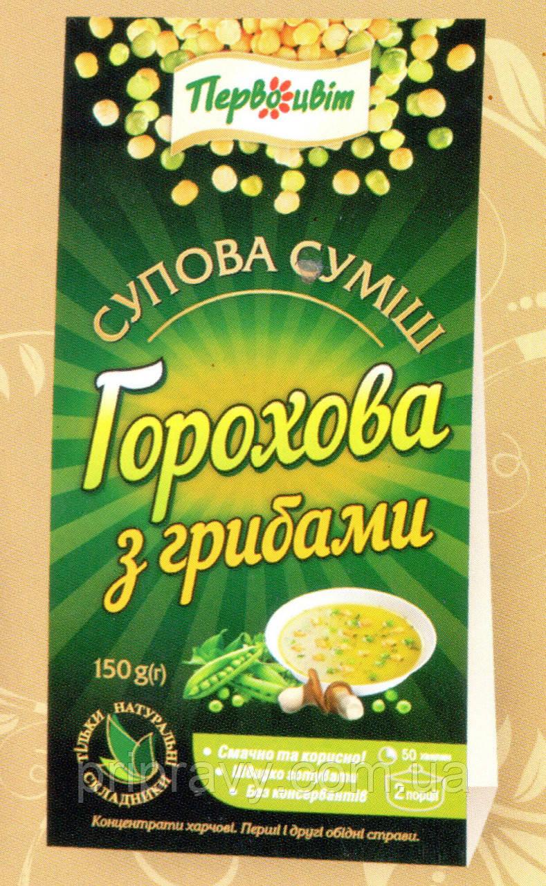 Суповая смесь Гороховая с грибами ТМ Первоцвіт, 150 г