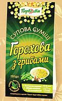 Суповая смесь Гороховая с грибами ТМ Первоцвіт, 150 г, фото 1