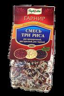 Гарнир Три риса (пропаренный, черный, красный) ТМ Первоцвіт, 250 г, фото 1