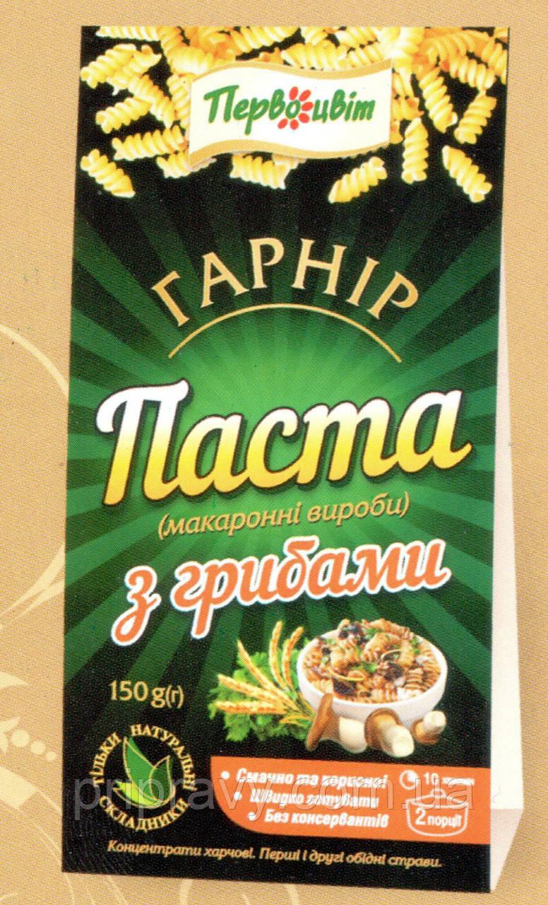 Гарнир Паста с грибами ТМ Первоцвіт, 150 г