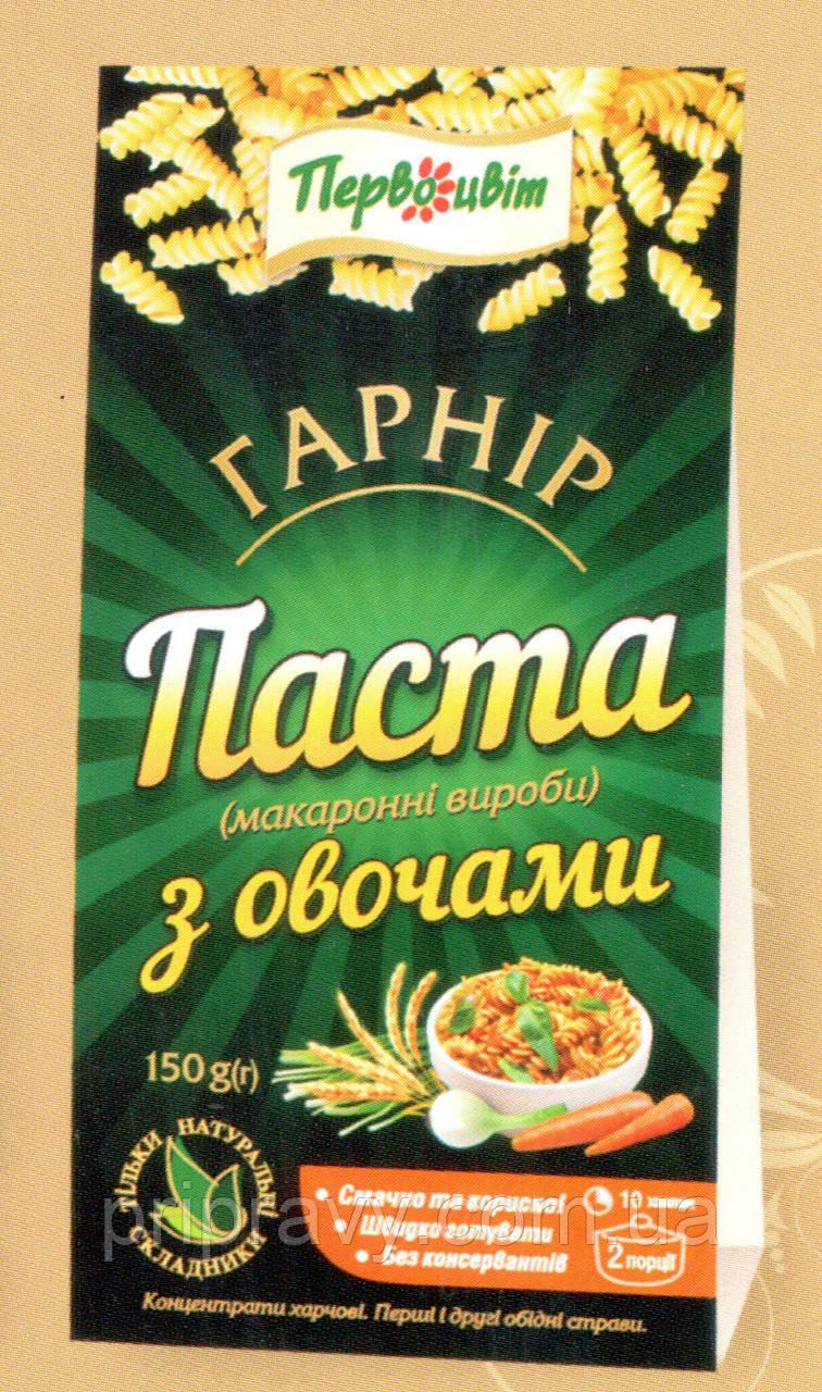 Гарнир Паста с овощами ТМ Первоцвіт, 150 г