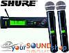 Микрофони вокальные SHURE SLX4
