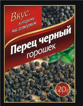 Перец черный горошек ТМ Вкус, 20 г
