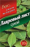 Лавровый лист сухой 20г.