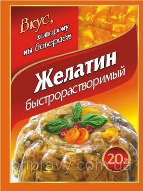 Желатин быстрорастворимый ТМ Вкус, 15 г