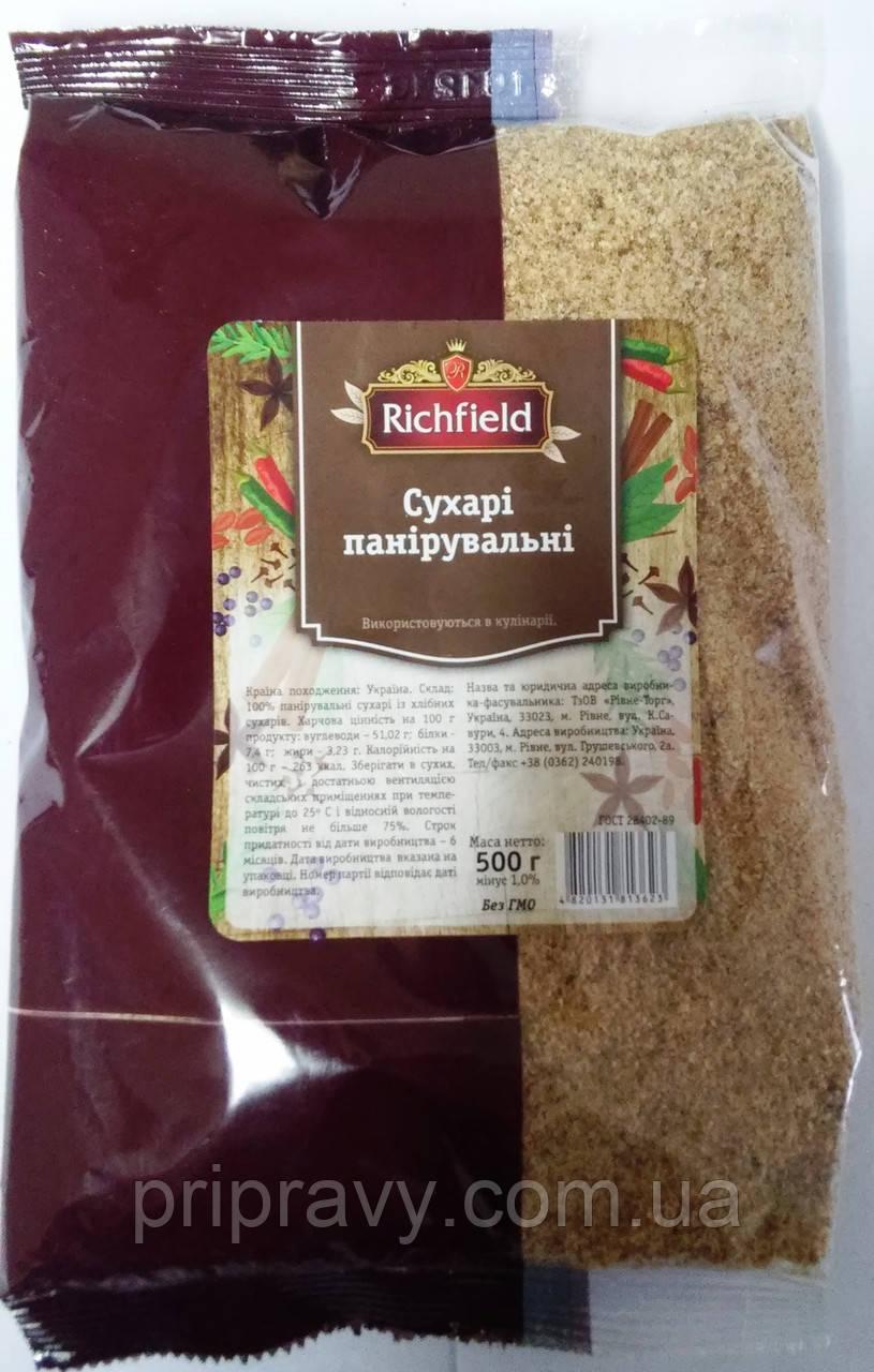 Сухари панировочные ТМ Richfield, 500 г