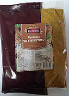 Приправа для курицы гриль ТМ Richfield, 300 г, фото 1