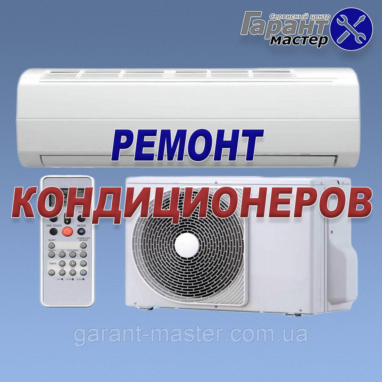 Установка кондиционеров ua кондиционеры ac samsung