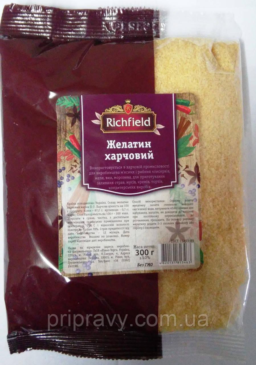 Желатин пищевой ТМ Richfield, 300 г