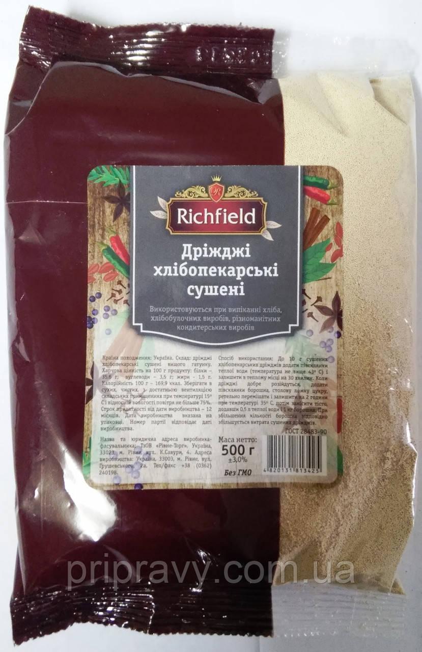 Дрожжи сухие хлебопекарные ТМ Richfeild 500 г.