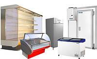Сервисное обслуживание холодильного оборудования для общественного питания