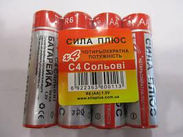 Батарейки Сила Плюс C4 R6 (1200 шт.)
