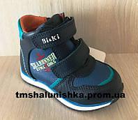 Ботинки для мальчика синие ТОМ М