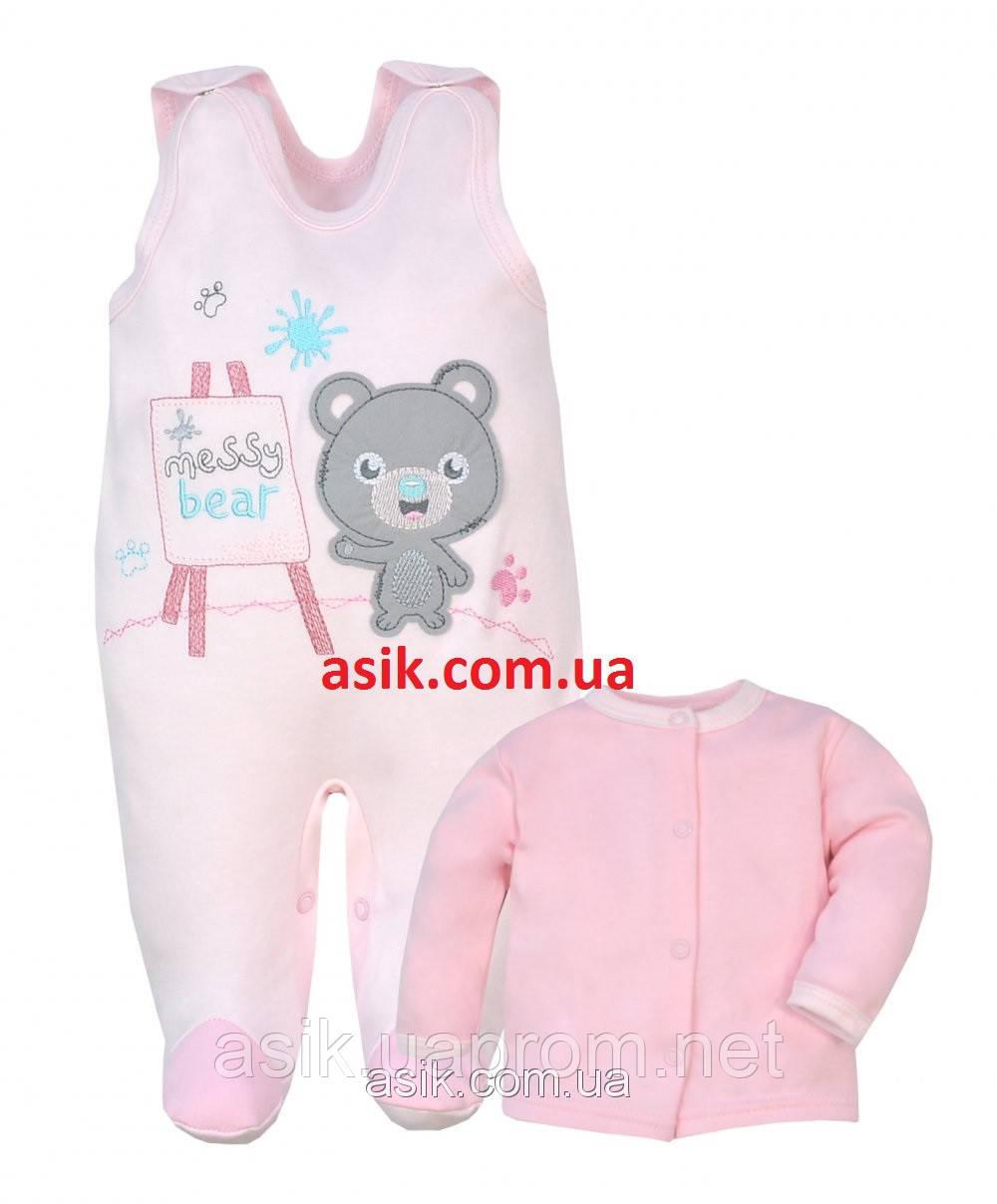 """Комплект для девочки """"Berni"""" размер 74, цвет - розовый."""