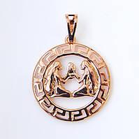 Знак зодиака 53820 Близнецы, размер 3.5*2.5 см, позолота РО