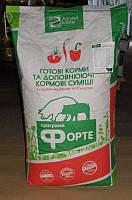 LNB Агролайф Форте 15-10% БМВД  гровер-финиш (35 -120 кг) для поросят,25 кг