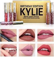 Набор жидких матовых помад 6 цветов Kylie Birthday Edition