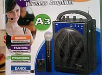 Громкоговоритель с ручным и головным микрофоном А3